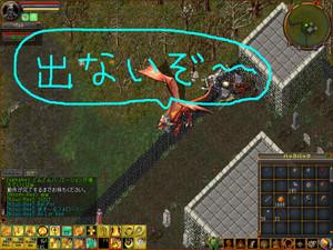 Screenshot_000